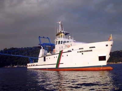 International fisheries research vessel for Bangladesh